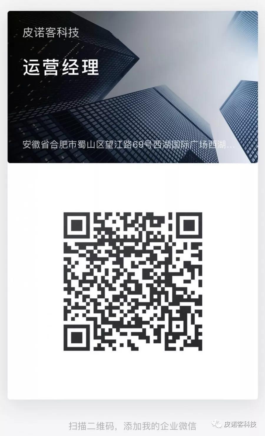 微信图片_20200323160158.jpg